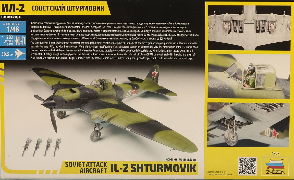 Zvezda-4825-Il-2-2 Soviet Attack Aircraft Il-2 in 1:48 von Zvezda #4825