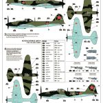 Zvezda-4825-Il-2-39-150x150 Soviet Attack Aircraft Il-2 in 1:48 von Zvezda #4825