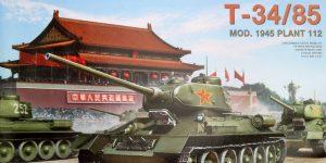 T-34/85 Mod. 1945 Plant 112 1:35 Miniart (#37091)
