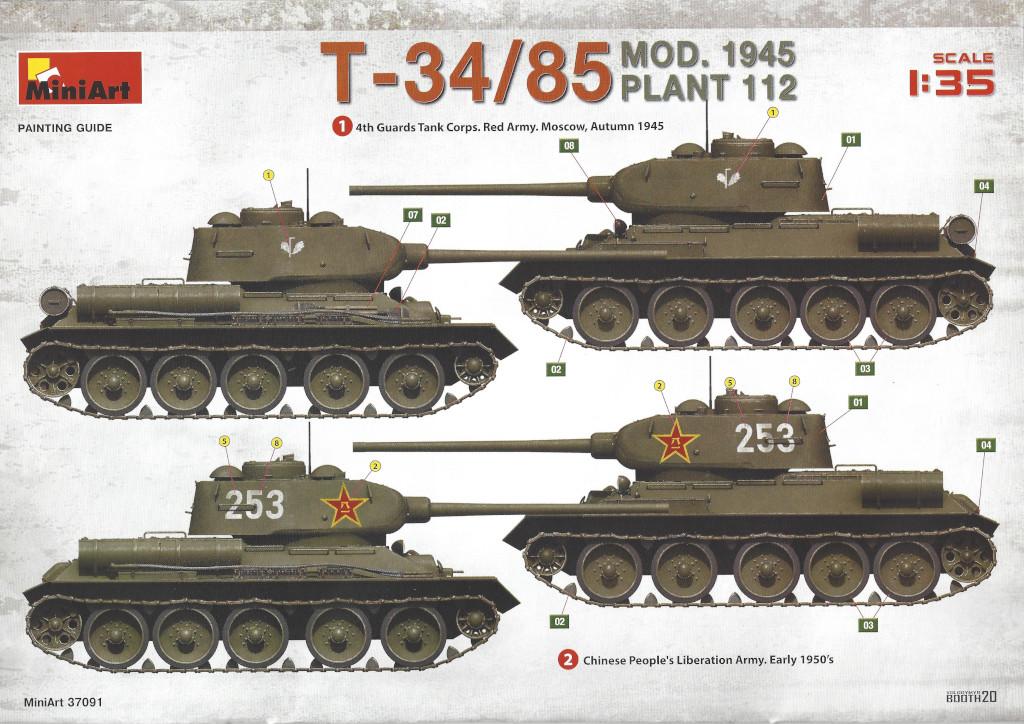Decalvarianten1 T-34/85 Mod. 1945 Plant 112 1:35 Miniart (#37091)