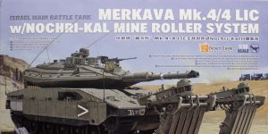 Merkava Mk.4/4 LIC with NOCHRI-KAL mine roller system – Meng 1/35