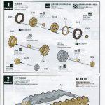 Review_Meng_Merkava_4_066-150x150 Merkava Mk.4/4 LIC with NOCHRI-KAL mine roller system - Meng 1/35