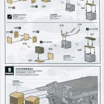 Review_Meng_Merkava_4_069-150x150 Merkava Mk.4/4 LIC with NOCHRI-KAL mine roller system - Meng 1/35