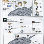 Review_Meng_Merkava_4_077-150x150 Merkava Mk.4/4 LIC with NOCHRI-KAL mine roller system - Meng 1/35