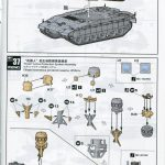 Review_Meng_Merkava_4_082-150x150 Merkava Mk.4/4 LIC with NOCHRI-KAL mine roller system - Meng 1/35