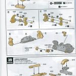 Review_Meng_Merkava_4_083-150x150 Merkava Mk.4/4 LIC with NOCHRI-KAL mine roller system - Meng 1/35