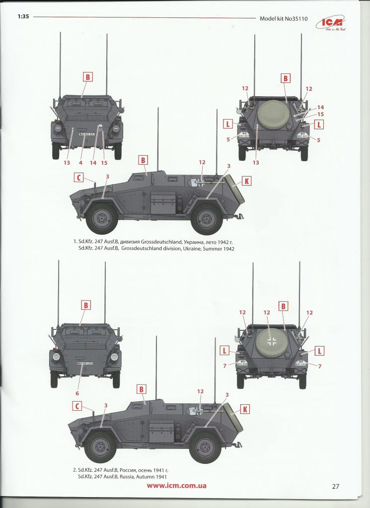 Scan_20210322-16-745x1024 Sd.Kfz.247 Ausf.B 1:35 ICM (#35110)