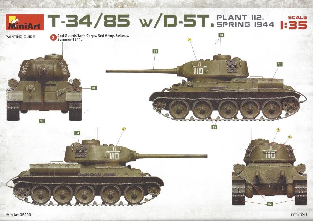A26 T-34/85 w/D-5T Plant 112 Spring 1944 1:35 Miniart (#35290)