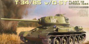 T-34/85 w/D-5T Plant 112 Spring 1944 1:35 Miniart (#35290)