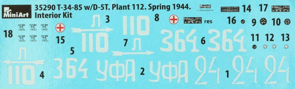 Decals-1 T-34/85 w/D-5T Plant 112 Spring 1944 1:35 Miniart (#35290)