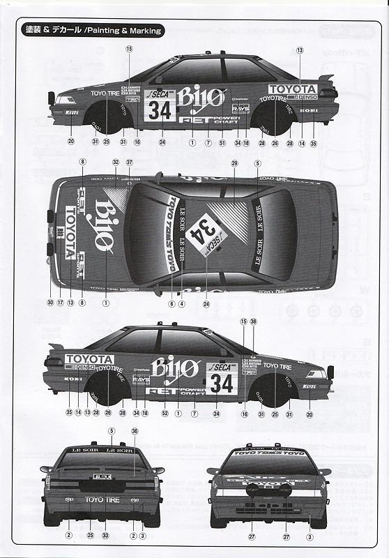 NuNu-Platz-Toyota-Corolla-Levin-AE92-Spa-89-12 Toyota Corolla Levin 24h Spa 1989 in 1:24 von NuNu/Platz