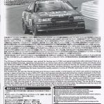 NuNu-Platz-Toyota-Corolla-Levin-AE92-Spa-89-2-150x150 Toyota Corolla Levin 24h Spa 1989 in 1:24 von NuNu/Platz