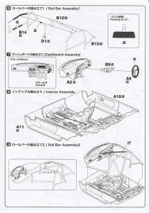 NuNu-Platz-Toyota-Corolla-Levin-AE92-Spa-89-6-210x300 NuNu Platz Toyota Corolla Levin AE92 Spa 89 (6)