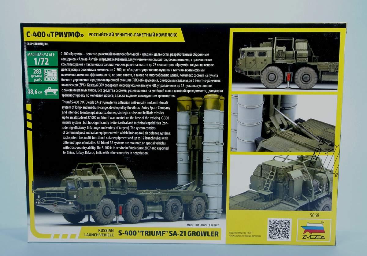 Zvezda-5068-S-400-Triumf-2 S 400 Triumf in 1:72 von Zvezda # 5068