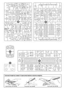 Zvezda-5068-S-400-Triumf-24-220x300 Zvezda 5068 S 400 Triumf (24)
