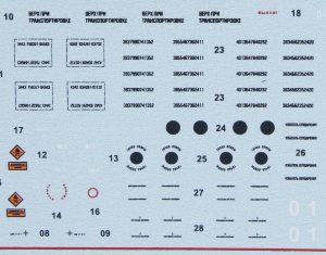 Zvezda-5068-S-400-Triumf-37-300x235 Zvezda 5068 S 400 Triumf (37)