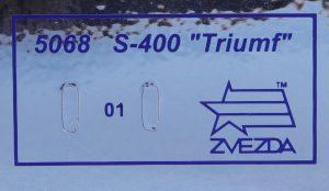 Zvezda-5068-S-400-Triumf-39-300x174 Zvezda 5068 S 400 Triumf (39)