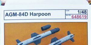 """AGM-84D """"Harpoon"""" Lenkrakete von Eduard in 1:48 #648619"""