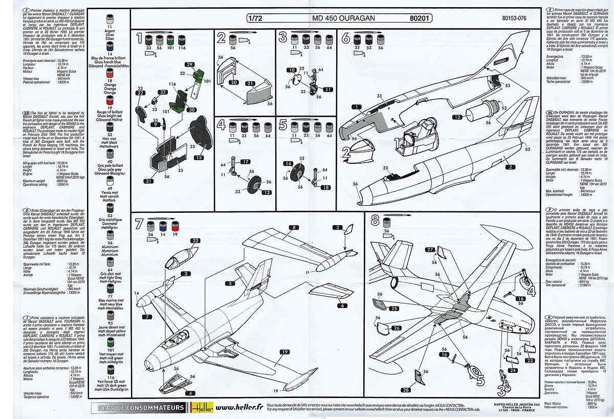 Heller-80201-Dassault-MD-450-Ouragan-32 MD 450 Ouragan in 1:72 von Heller #56201