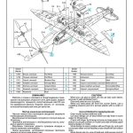 ICM-DS-4802-RAF-Airfield-WW-II-21-150x150 RAF Airfield WW II in 1:48 von ICM #DS 4802