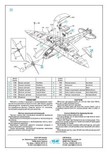 ICM-DS-4802-RAF-Airfield-WW-II-21-212x300 ICM DS 4802 RAF Airfield WW II (21)