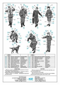 ICM-DS-4802-RAF-Airfield-WW-II-23-212x300 ICM DS 4802 RAF Airfield WW II (23)