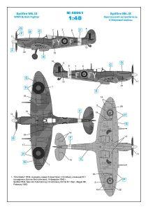 ICM-DS-4802-RAF-Airfield-WW-II-24-212x300 ICM DS 4802 RAF Airfield WW II (24)