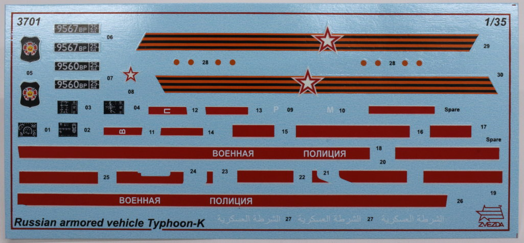 Review_Zvezda_TyphoonK_40 Typhoon K (Russian MRAP) - Zvezda 1/35
