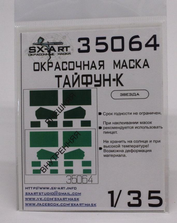 Review_Zvezda_TyphoonK_49 Typhoon K (Russian MRAP) - Zvezda 1/35