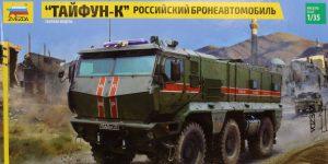 Typhoon K (Russian MRAP) – Zvezda 1/35