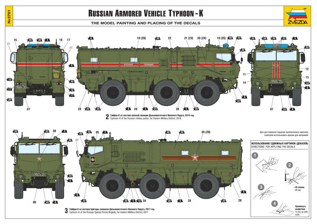 Review_Zvezda_TyphoonK_78 Typhoon K (Russian MRAP) - Zvezda 1/35