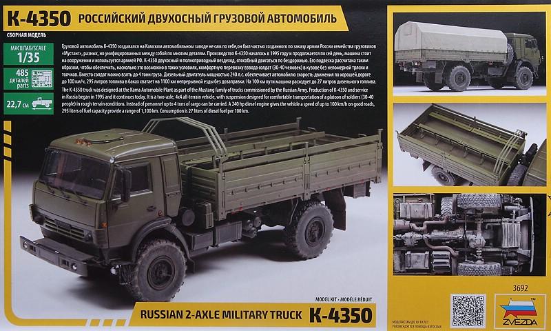 Zvezda-3692-Kamaz-K-4350-2 Kamaz K 4350 in 1:35 von Zvezda #3692