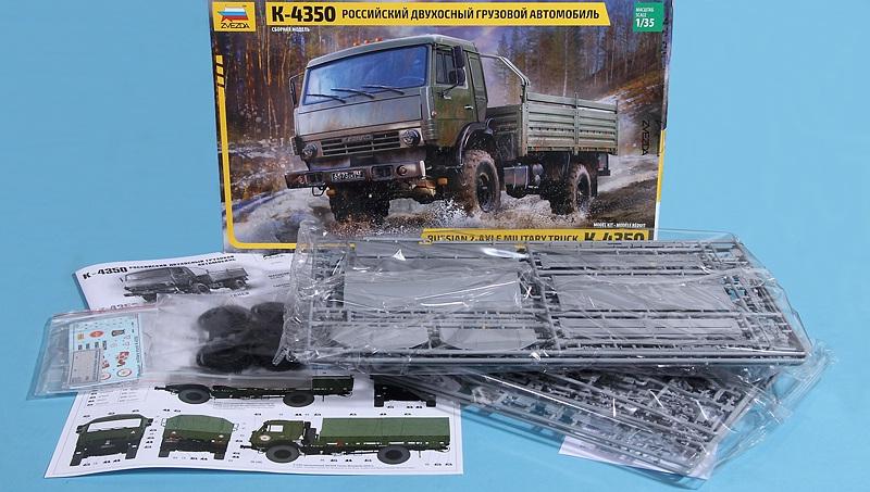 Zvezda-3692-Kamaz-K-4350-3 Kamaz K 4350 in 1:35 von Zvezda #3692