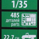 Zvezda-3692-Kamaz-K-4350-4-150x150 Kamaz K 4350 in 1:35 von Zvezda #3692