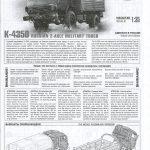Zvezda-3692-Kamaz-K-4350-42-150x150 Kamaz K 4350 in 1:35 von Zvezda #3692