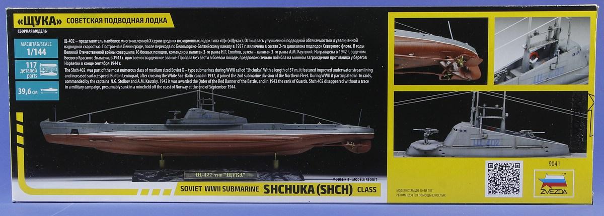 Zvezda-9041-Shchuka-Class-U-Boot-2 Soviet Shchuka Class Submarine in 1:144 von Zvezda #9041