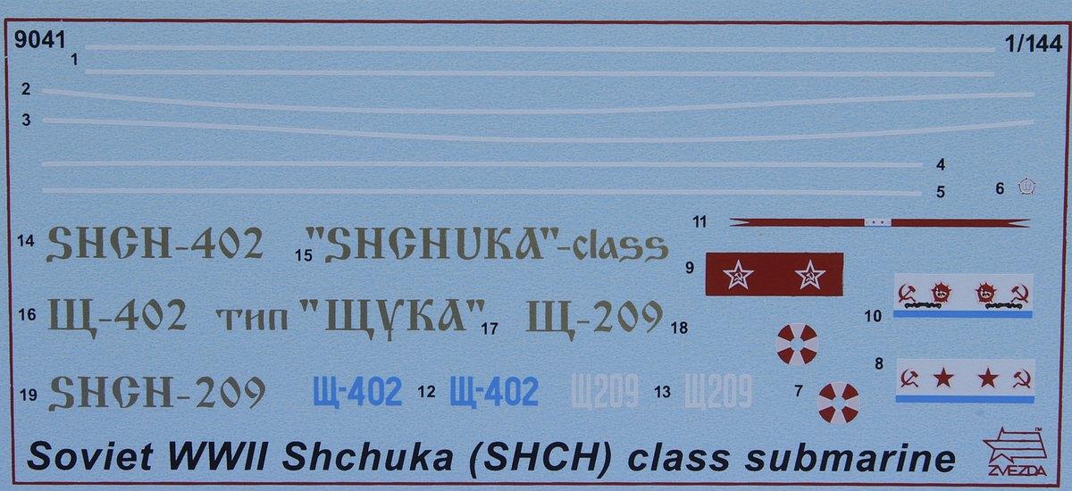Zvezda-9041-Shchuka-Class-U-Boot-23 Soviet Shchuka Class Submarine in 1:144 von Zvezda #9041