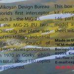 ICM-72178-MiG-25-PU-3-150x150 MiG-25PU in 1:72 von ICM #72178