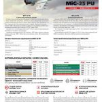 ICM-72178-MiG-25PU-Bauanleitung-1-150x150 MiG-25PU in 1:72 von ICM #72178