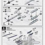 MENG-LS-012-F-18-Super-Hornet-102-150x150 Jetzt auch von Meng: Eine F/A-18E Super Hornet in 1:48 #LS 012