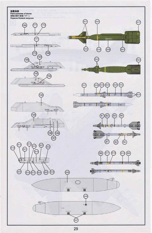 MENG-LS-012-F-18-Super-Hornet-117 Jetzt auch von Meng: Eine F/A-18E Super Hornet in 1:48 #LS 012