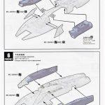 MENG-LS-012-F-18-Super-Hornet-91-150x150 Jetzt auch von Meng: Eine F/A-18E Super Hornet in 1:48 #LS 012
