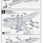 MENG-LS-012-F-18-Super-Hornet-93-150x150 Jetzt auch von Meng: Eine F/A-18E Super Hornet in 1:48 #LS 012