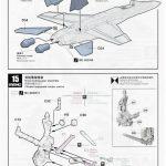 MENG-LS-012-F-18-Super-Hornet-98-150x150 Jetzt auch von Meng: Eine F/A-18E Super Hornet in 1:48 #LS 012