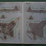 Revell-03858-F-22A-Raptor-24-150x150 Lockheed F-22A Raptor in 1:72 von Revell # 03858