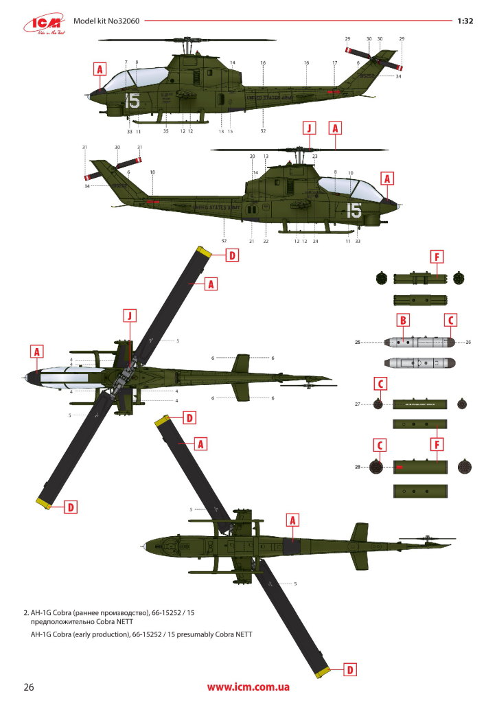 """Review_ICM_AH-1G_early_56 AH-1G """"COBRA"""" (early production) - ICM 1/32"""