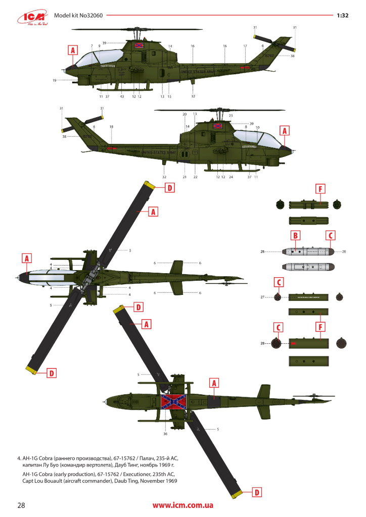 """Review_ICM_AH-1G_early_58 AH-1G """"COBRA"""" (early production) - ICM 1/32"""