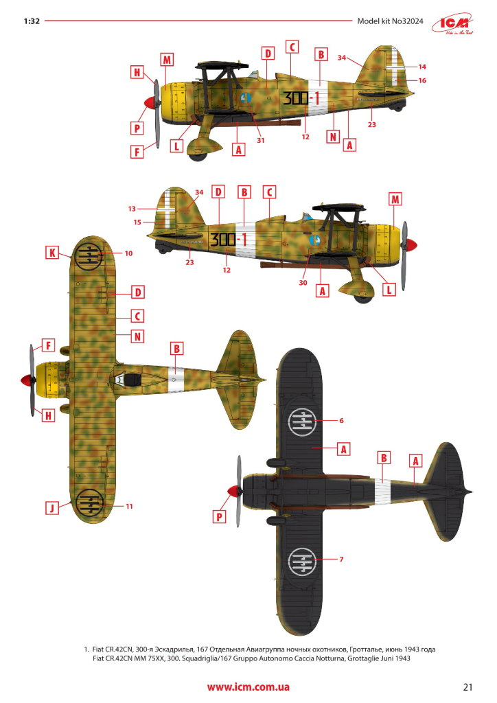 Review_ICM_CR.42_Night_50 Fiat CR.42 CN night fighter - ICM 1/32