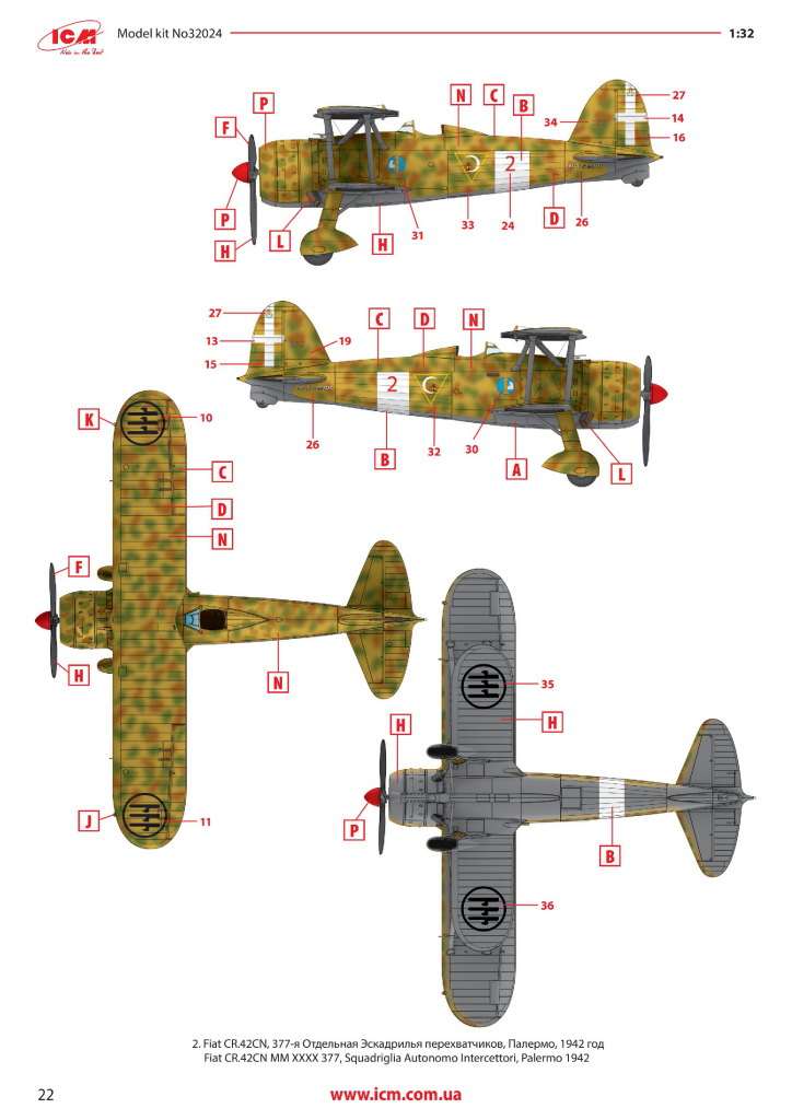 Review_ICM_CR.42_Night_51 Fiat CR.42 CN night fighter - ICM 1/32