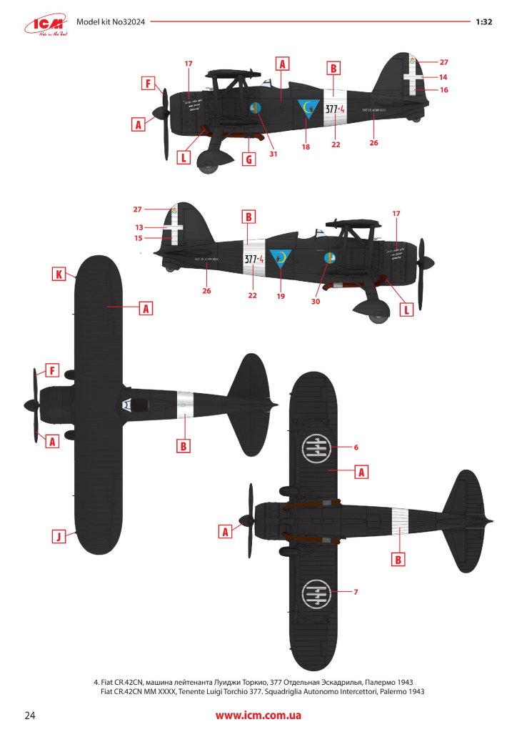 Review_ICM_CR.42_Night_53 Fiat CR.42 CN night fighter - ICM 1/32